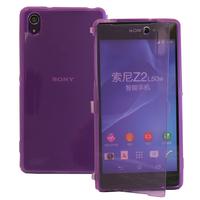 Sony Xperia Z2 D6502 D6503 D6543: Accessoire Coque Etui Housse Pochette silicone gel Portefeuille Livre rabat - VIOLET