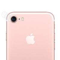 """Apple iPhone 8 4.7"""": Caméra arrière protecteur de lentille en verre trempé dureté"""