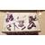BB17-au-coeur-des-arts-Boite à bijoux femme