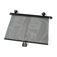 Pare-soleil rideau à enrouleur pour lunette arrière ou vitre latérale