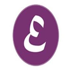 Elie pour Elle