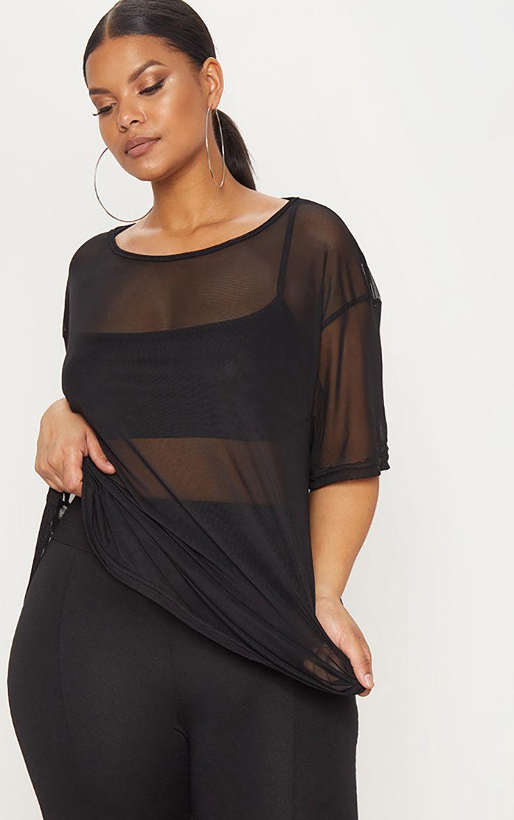 Tee-shirt oversize en mesh - Noir