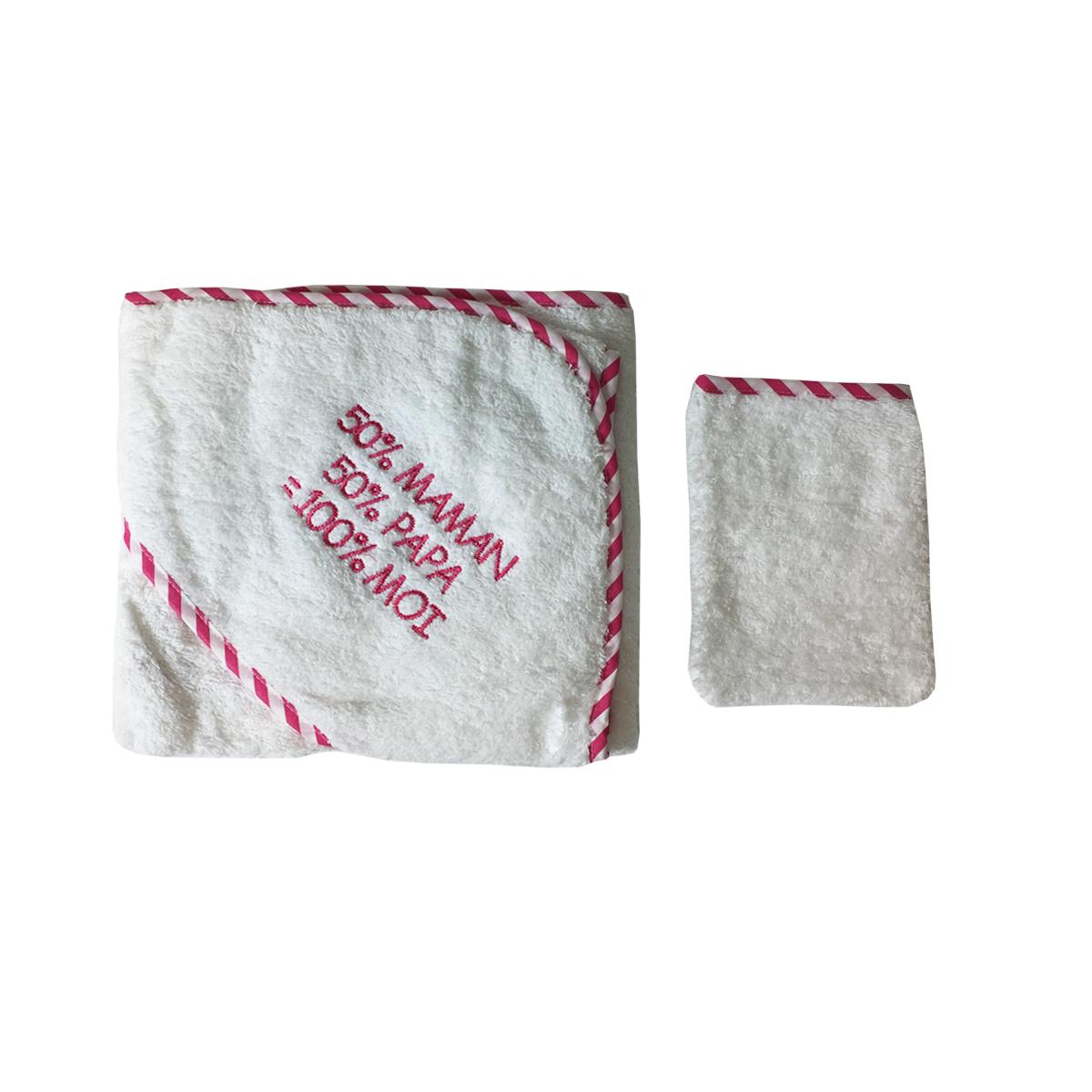 parure de bain pour b b blanc et fushia maman papa moi le bain parure de bain tendresse. Black Bedroom Furniture Sets. Home Design Ideas