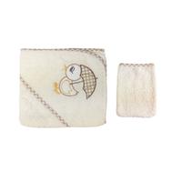 Parure de bain pour bébé beige - Motif Poussin Parapluie