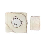 Parure de bain pour bébé beige - Motif Tête d'ours