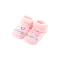 Chaussons pour bébé 0 à 3 Mois rose - J'aime parrain