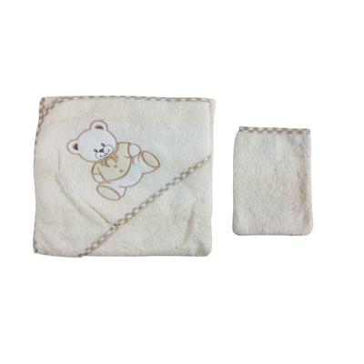 Parure de bain pour bébé beige - Motif Nounours