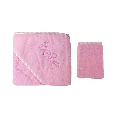 Parure de bain pour bébé rose - Motif Bébé