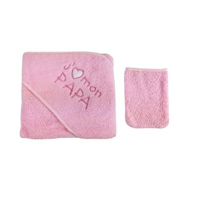 Parure de bain pour bébé rose - J'aime mon papa