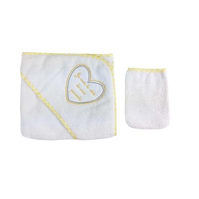 Parure de bain pour bébé blanc et jaune - Je suis le rêve de mes parents