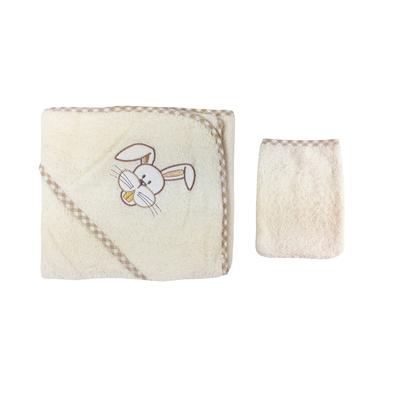 Parure de bain pour bébé beige - Motif Lapin
