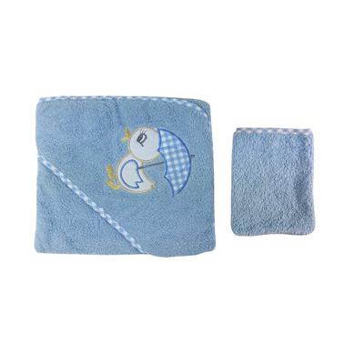 Parure de bain pour bébé bleu - Motif Poussin Parapluie