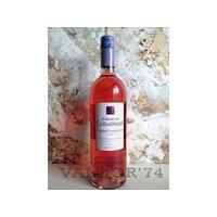 Domaine des Cassagnoles  rosé 2015 75cl