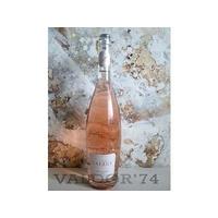 MAGNUM CUVEE MIRAFLORS  rosé 2016 Domaine Lafage Côtes du Roussillon 150cl  LUTTE RAISONNEE