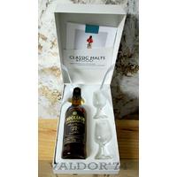 whisky knocando 21 avec deux verres ds coffret  (2)