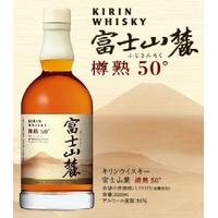 WHISHY JAPONAIS KIRIN FUJI SANKORU 70cl 50°