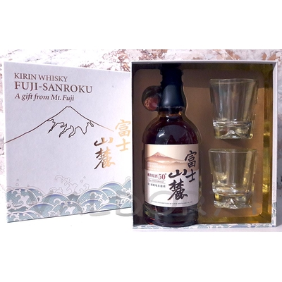 COFFRET WHISKY KIRIN FUJI-SANKORU JAPON + 2 verres 70cl 50°