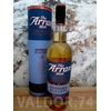 Whisky ARRAN LOCHRANZA RESERVE Isle of Arran Single Malt 70cl 43°