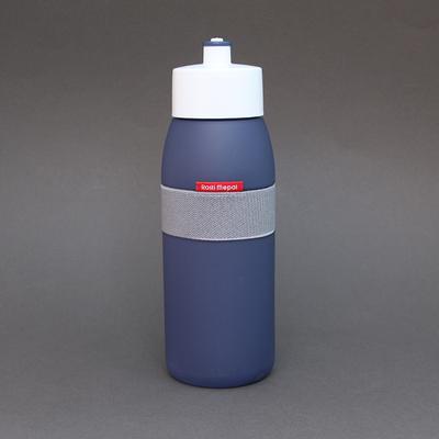 Gourde de sport sans BPA bleu denim
