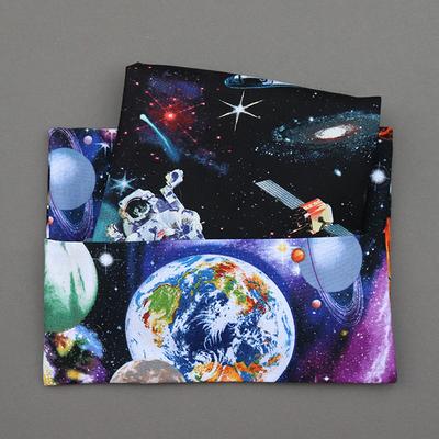 Serviette de table enfant et pochette assortie Espace