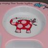 LACC_elephant-2