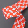 pepin_orange