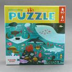 puzzle_ocean_scintillant_enfant crocodike_creek_lilooka