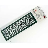 Découpes laser Papier Lettres Minuscules Papier Vert Rayher