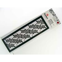 Découpes laser Papier Branche Houx Feuilles Noël Vert Rayher