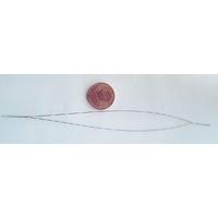 Aiguille a perler Long Chas 12,5cm par 1 pc