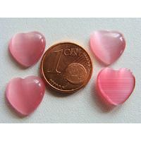 Cabochons verre Oeil de Chat Coeur 12mm Rose Foncé par 10 pcs