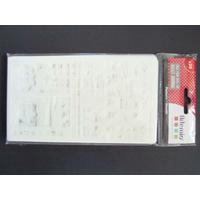 Lot 20 Pochoirs Planche 18cm pour Bullet Journal Agenda Calendrier Artemio