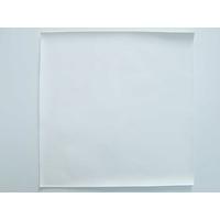 Simili cuir fin 30x30cm pour reliure cartonnage Blanc