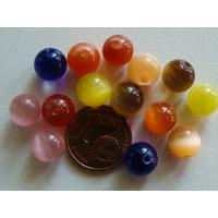 Perles verre Oeil de Chat rondes 8mm Mix Couleurs par 10 pcs
