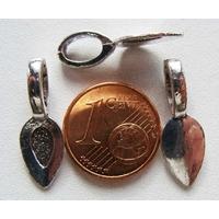 Perles Métal argenté vieilli BELIERE FEUILLE à coller 21mm par 10 pcs