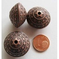 Perles Alliage CUIVRE DISQUE Etoile 24mm par 2 pcs