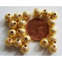 Perles Métal DORE RONDES aspect GIVRE 6mm par 20 pcs