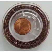 Fil Fantaisie 0,8mm MARRON par 1 bobine/7m