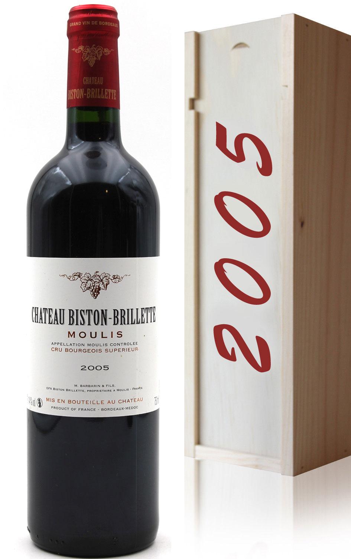 Coffret Château Biston-Brillette 2005 - Rouge - 75cl - AOC Moulis
