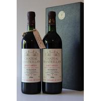 COFFRET  2 BOUTEILLES CHÂTEAU HANTEILLAN 1986  Rouge 75cl AOC Haut Médoc