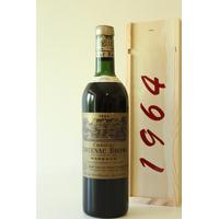 COFFRET CHÂTEAU CANTENAC BROWN 1964