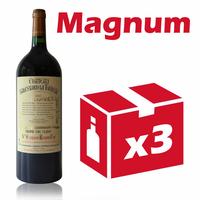 x3 Magnum Château Balestard la Tonnelle GCC 2007 Rouge 150cl AOC Saint Émilion