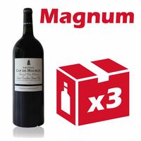 x3 Château Cap de Mourlin 2014 Rouge 150cl AOC St Émilion