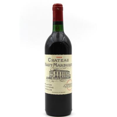Château Haut Marbuzet 1996 Rouge 75cl AOC Saint-Estephe