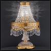 Lampe de table chevet / bureau en cristal Voltolina Pegaso