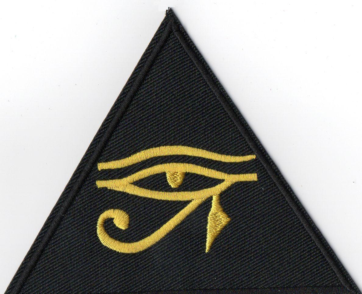 Stargate sg1 Ecusson oeil d\'Horus
