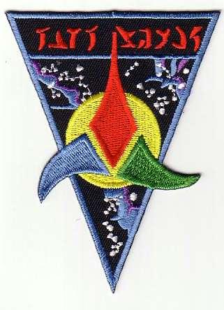 Ecusson Star Trek logo empire Klingon
