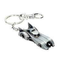 Batman porte cles officiel Batmobile métal blister Batmobile official keychain