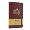 Buffy carnet de notes Sunnydale High