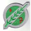 Ecusson Star Wars symbole Boba Fett